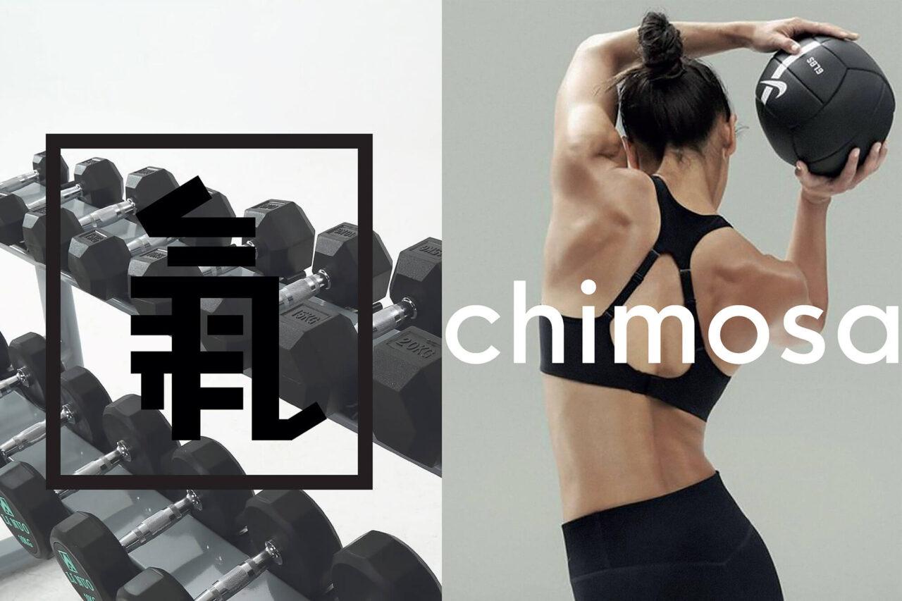 Fitness gym Fitnessstudio